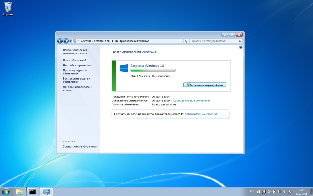 windows-10-load